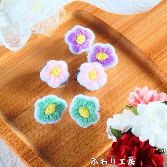 ハンドメイド 刺繍 花 花アクセサリー 花イヤリング 手作り 写真 画像 パステルカラー かわいい