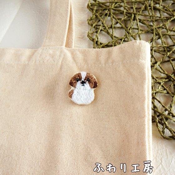 シーズー 刺繍 ハンドメイド シーズー犬 犬 刺繍ブローチ ブローチ 写真 画像 かわいい
