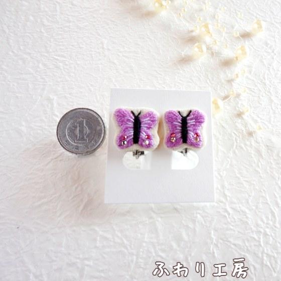 ハンドメイド 刺繍 手作り パープル 蝶 イヤリング ハンドメイドイヤリング 写真 画像