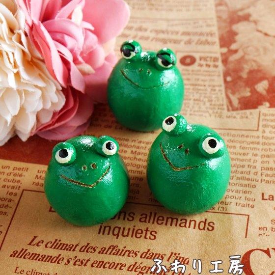 カエル 蛙 かえる オブジェ 置物 オーブン陶土 陶土 粘土雑貨 ふわり工房 写真 画像