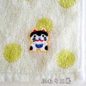 犬張り子 犬 張り子 犬張子 民芸品 伝統 写真 画像 手芸 刺繍 ハンドメイド