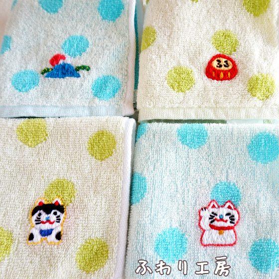 伝統 民芸品 刺繍 ハンドメイド 縁起物 犬張り子 だるま 招き猫 富士山 写真 画像