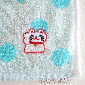招き猫 まねき猫 まねきねこ 写真 画像 刺繍 ハンドメイド 縁起物 民芸品 伝統