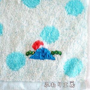 民芸品 富士山 伝統 松 刺繍 ハンドメイド 写真 画像 縁起物 朝日