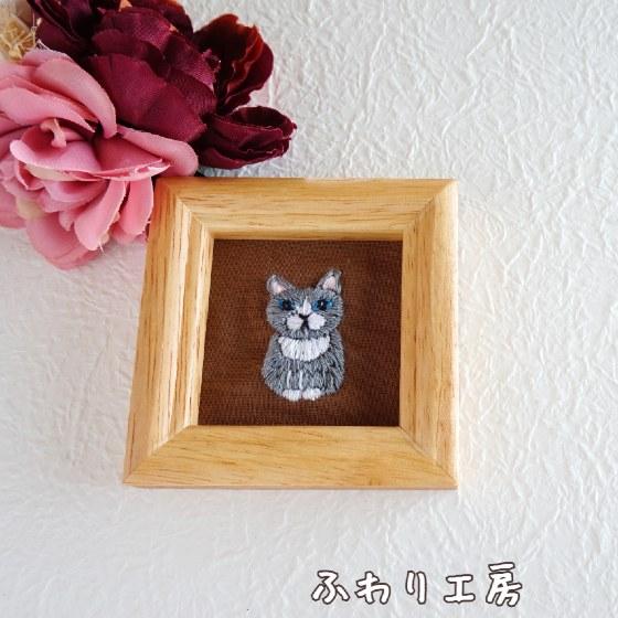 猫 フォトフレーム 壁掛け 写真 画像 ハンドメイド 刺繍 minne ふわり工房