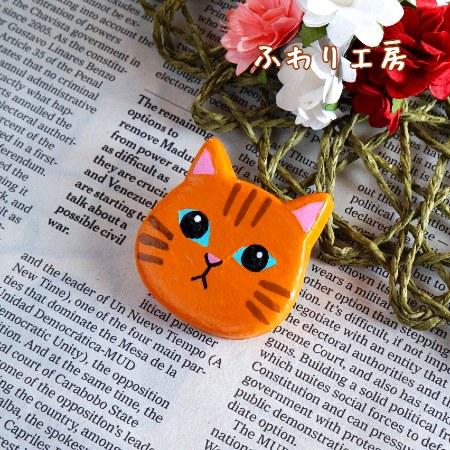 猫 石塑粘土 粘土アクセサリー 猫アクセサリー 茶トラ 猫 写真 画像
