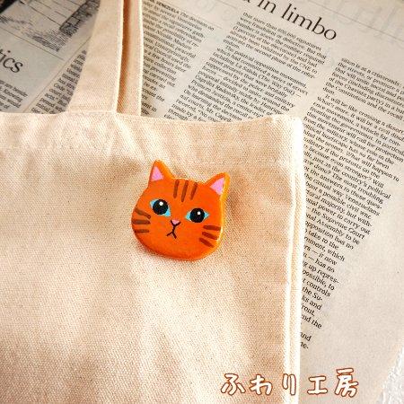 粘土アクセサリー 猫 茶トラ 猫アクセサリー 石塑粘土 写真 画像 粘土ブローチ ハンドメイドブローチ
