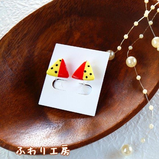三角 ハンドメイドイヤリング ハンドメイド 粘土アクセサリー 石塑粘土 軽い かわいい アクセント ふわり工房 写真 画像 creema