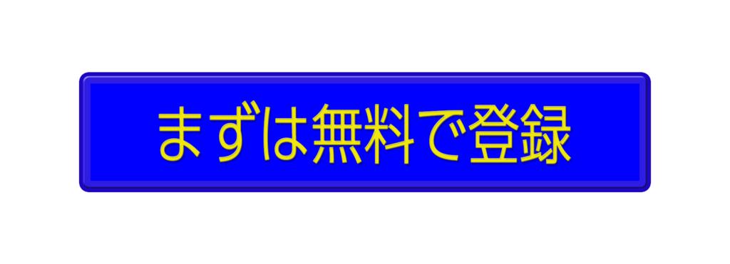 f:id:memento377:20180706011403j:plain
