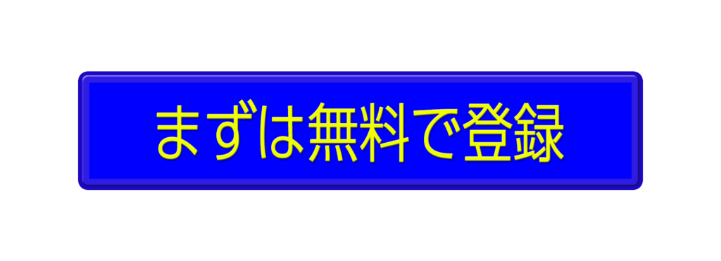 f:id:memento377:20180706011539j:plain