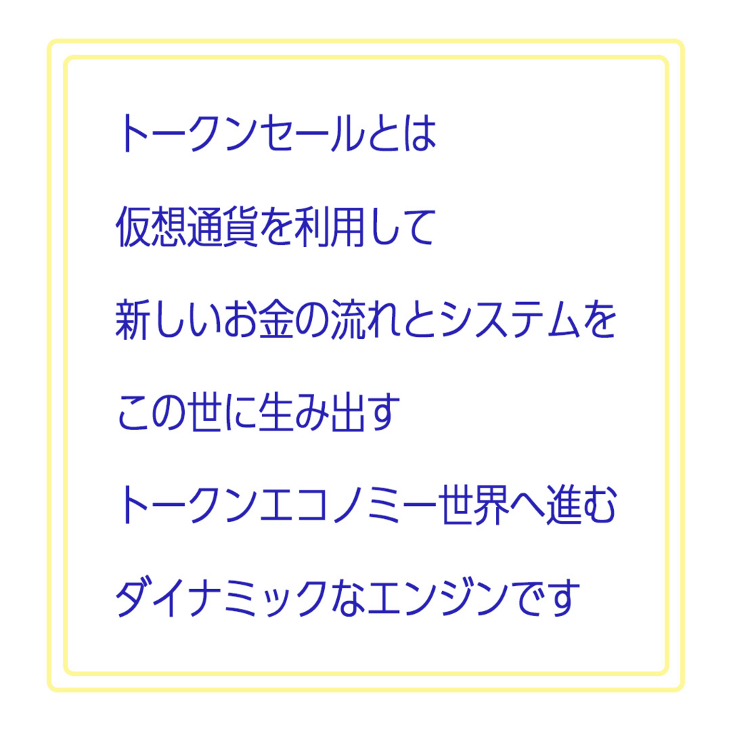 f:id:memento377:20180708202520j:plain