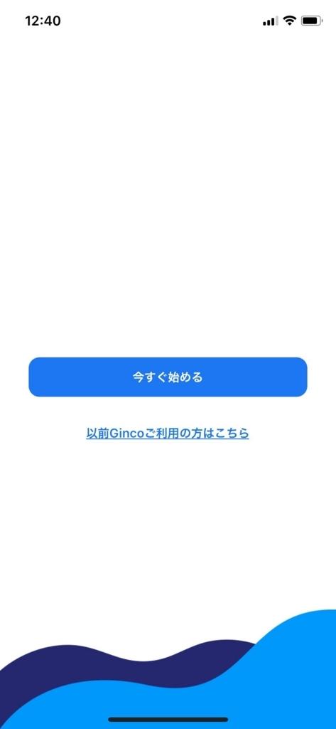 f:id:memento377:20180713024905j:plain