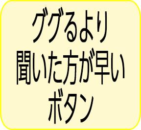 f:id:memento377:20180808024839j:plain