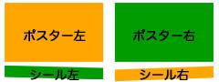 f:id:memo8:20090327045329j:image