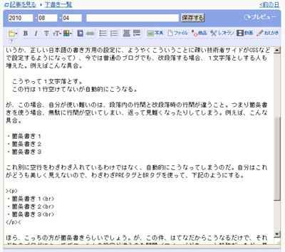 f:id:memo8:20100804121829j:image