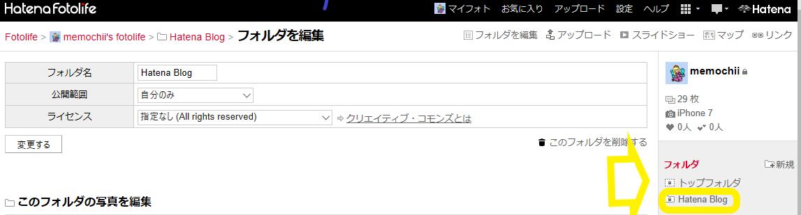 f:id:memochii:20190331205233p:plain