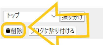 f:id:memochii:20190331210519p:plain