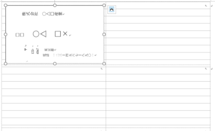 f:id:memochii:20190421190036p:plain
