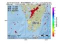 地震震源マップ:2017年01月03日 22時49分 鹿児島県薩摩地方 M2.6