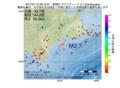 地震震源マップ:2017年01月12日 08時10分 釧路沖 M2.7