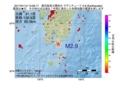 地震震源マップ:2017年01月12日 13時39分 鹿児島県大隅地方 M2.9
