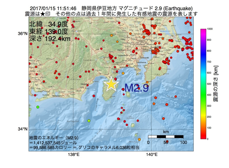 地震震源マップ:2017年01月15日 11時51分 静岡県伊豆地方 M2.9
