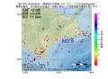 地震震源マップ:2017年01月16日 05時20分 釧路地方中南部 M3.9