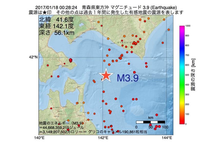 地震震源マップ:2017年01月18日 00時28分 青森県東方沖 M3.9