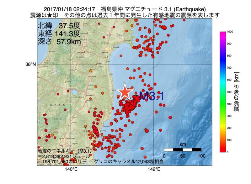 地震震源マップ:2017年01月18日 02時24分 福島県沖 M3.1