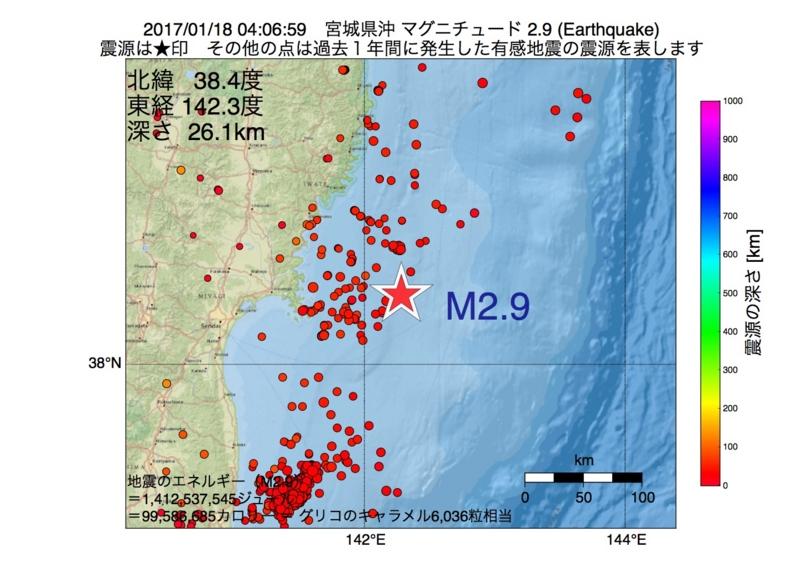 地震震源マップ:2017年01月18日 04時06分 宮城県沖 M2.9