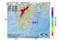 地震震源マップ:2017年01月18日 07時23分 宮崎県南部山沿い M4.0