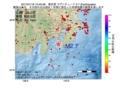 地震震源マップ:2017年01月18日 10時40分 東京湾 M2.7