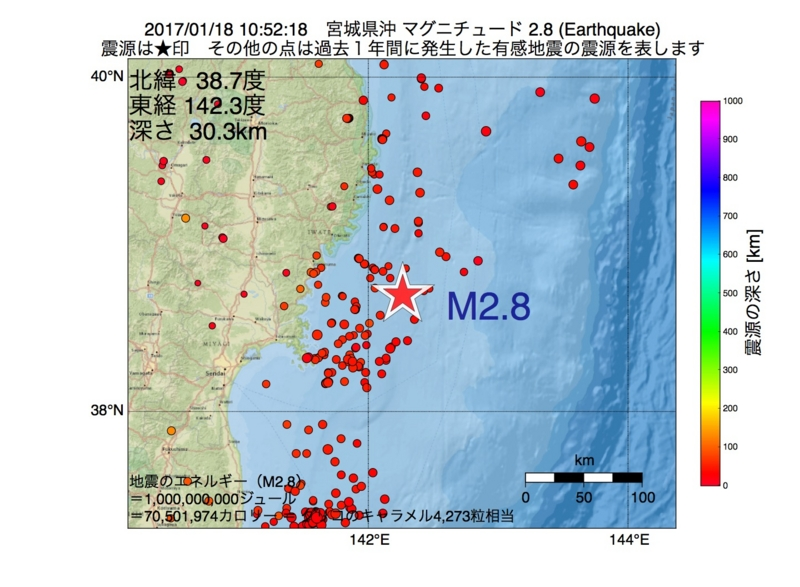 地震震源マップ:2017年01月18日 10時52分 宮城県沖 M2.8
