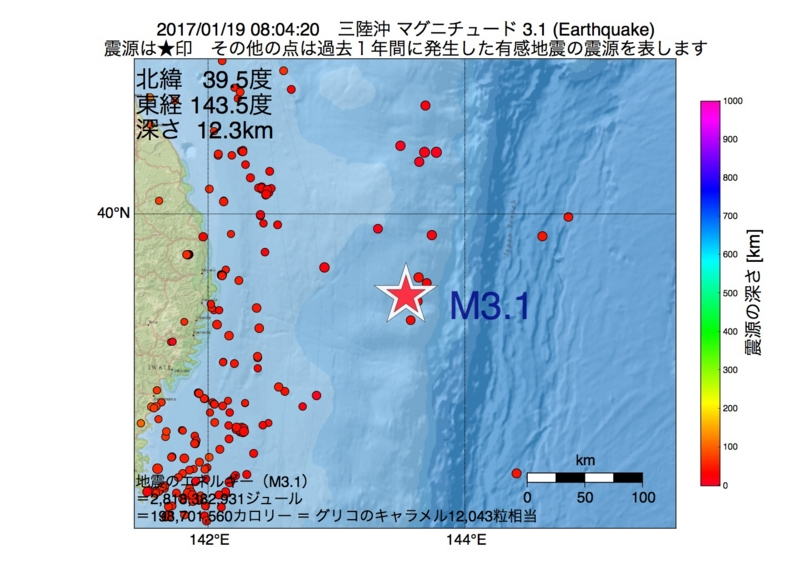 地震震源マップ:2017年01月19日 08時04分 三陸沖 M3.1