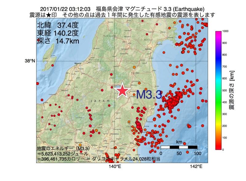 地震震源マップ:2017年01月22日 03時12分 福島県会津 M3.3