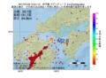 地震震源マップ:2017年01月22日 10時01分 伊予灘 M2.6