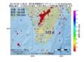 地震震源マップ:2017年01月22日 11時06分 鹿児島県薩摩地方 M3.6