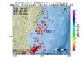 地震震源マップ:2017年01月22日 19時34分 宮城県沖 M3.0