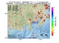 地震震源マップ:2017年01月23日 02時35分 静岡県東部 M2.6