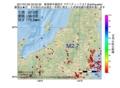 地震震源マップ:2017年01月23日 03時22分 新潟県中越地方 M2.7