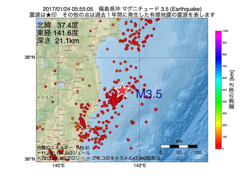 地震震源マップ:2017年01月24日 05時55分 福島県沖 M3.5