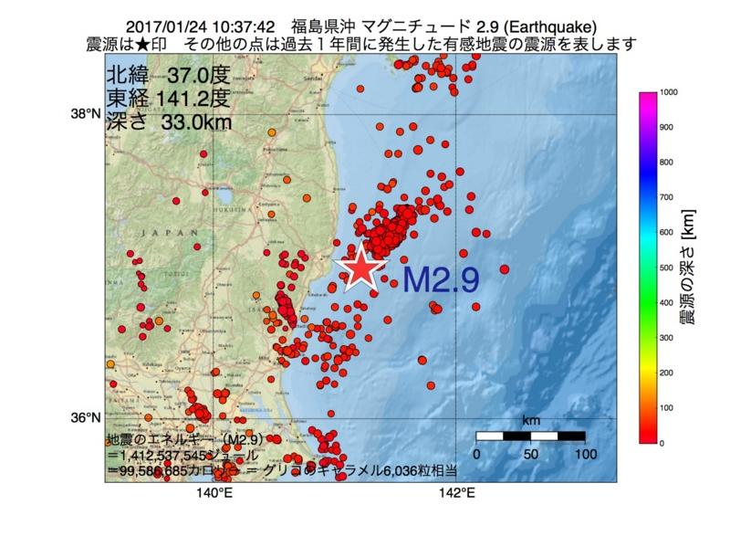 地震震源マップ:2017年01月24日 10時37分 福島県沖 M2.9
