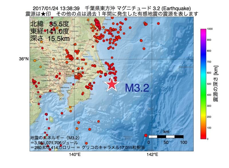 地震震源マップ:2017年01月24日 13時38分 千葉県東方沖 M3.2