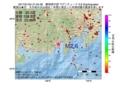地震震源マップ:2017年01月24日 21時04分 静岡県中部 M2.6