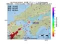地震震源マップ:2017年01月24日 22時30分 安芸灘 M3.0
