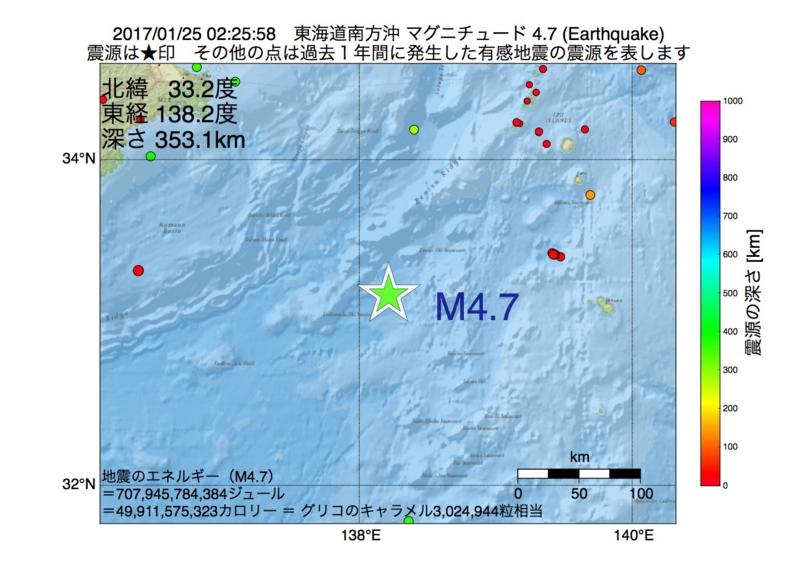 地震震源マップ:2017年01月25日 02時25分 東海道南方沖 M4.7