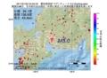 地震震源マップ:2017年01月25日 04時55分 愛知県西部 M3.0