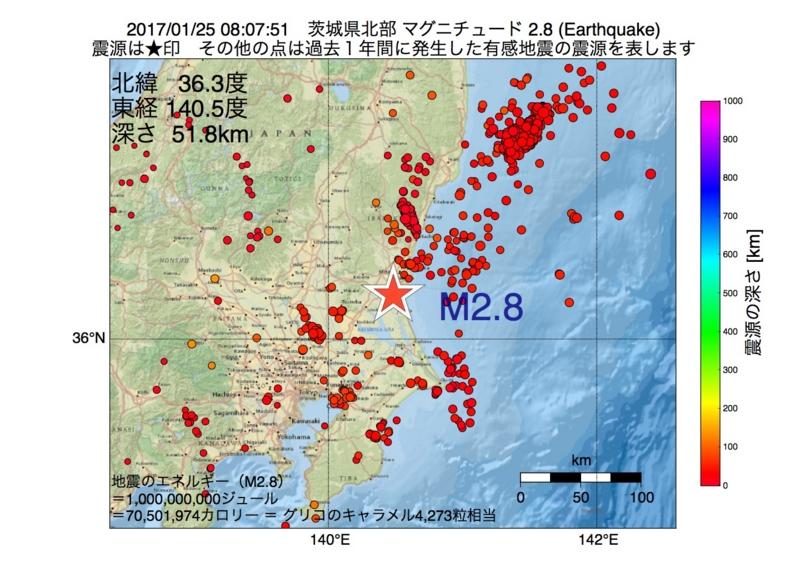 地震震源マップ:2017年01月25日 08時07分 茨城県北部 M2.8