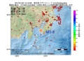 地震震源マップ:2017年01月25日 15時19分 東京湾 M3.6