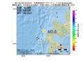 地震震源マップ:2017年01月25日 22時54分 北海道南西沖 M3.6
